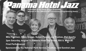 Panama_Hotel_Jazz_Aug16